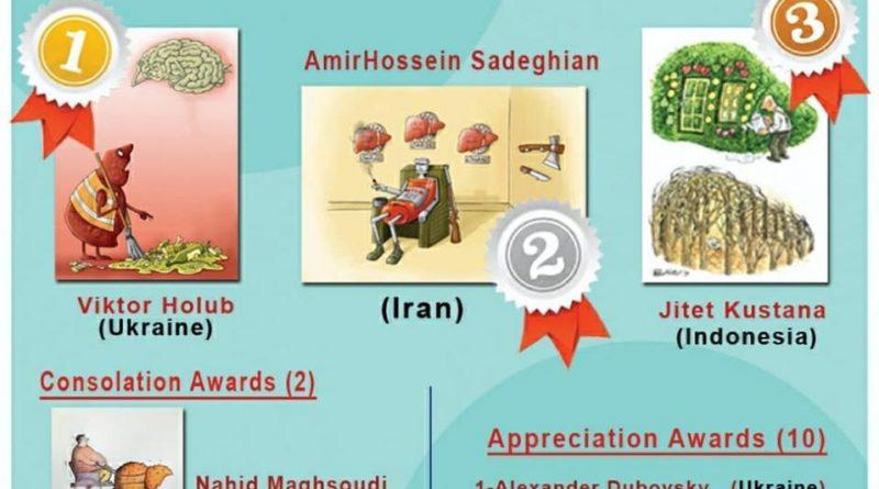 Hindistan'dan Uluslararası Ödül